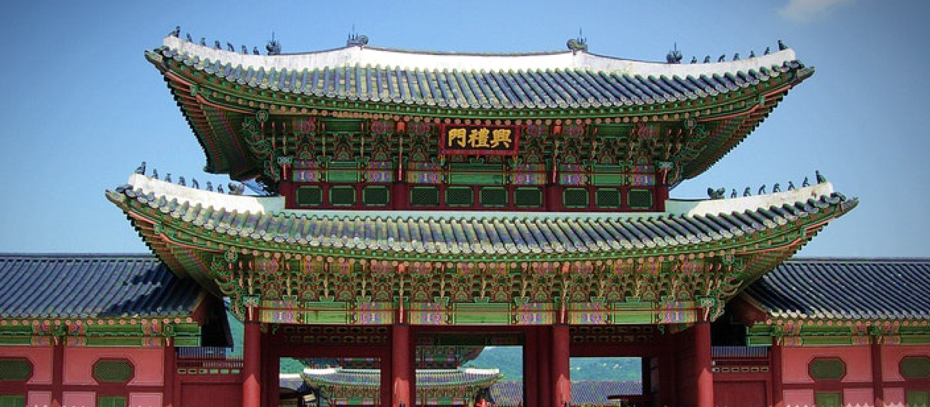 hinh-han-quoc-1